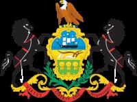 Pennsylvania Superior Court Coat of Arms